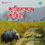 Kagirangar Kahini