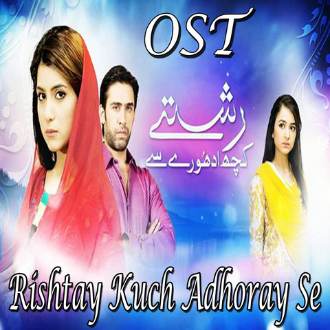Khata title ost full song by ary digital drama watch free all tv.