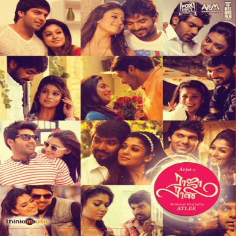Vinave Vinave MP3 Song Download- Raja Rani Vinave Vinave Telugu Song