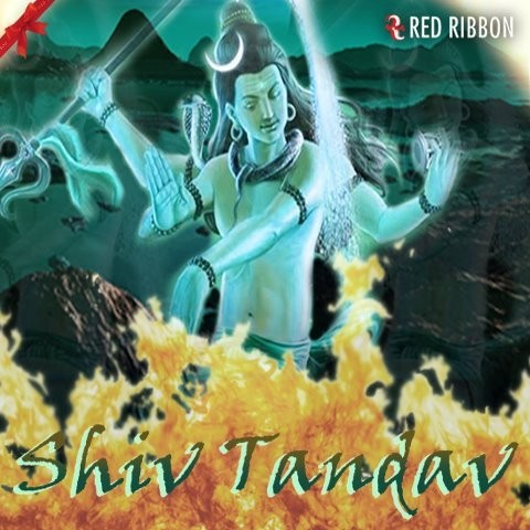 Shiv tandav 2018 dj mix song download youtube.