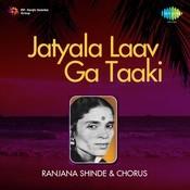 Jatyala Laava Taaki