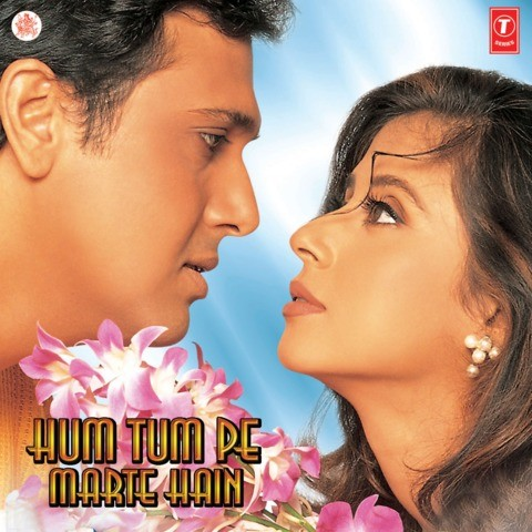 Hum Tumhare Sanam Film Song Download Pagalworld