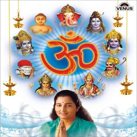 Om Gan Ganpatye Namo Namah Ganesh Mantra Mp3 Song Download Anuradha Paudwal Om Gan Ganpatye Namo Namah Ganesh Mantra Song On Gaana Com