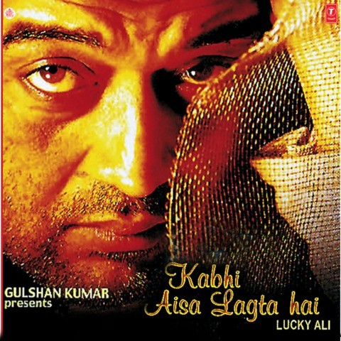 Teri Yaad Jab Aati Hai MP3 Song Download- Kabhi Aisa Lagta