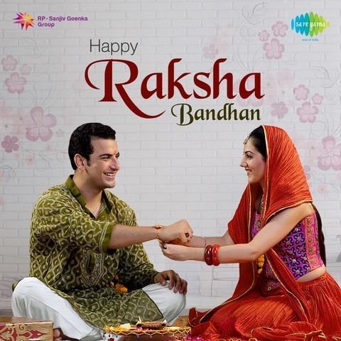 Raksha Bandhan Audio Jukebox