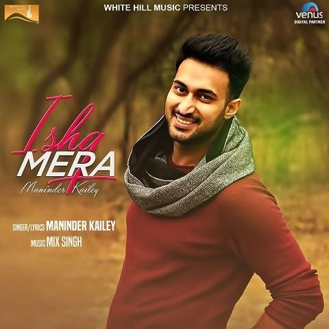 Ishq Mera MP3 Song Download- Ishq Mera Ishq Mera Punjabi