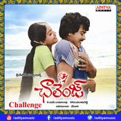 Download Telugu Video Songs - Induvadana