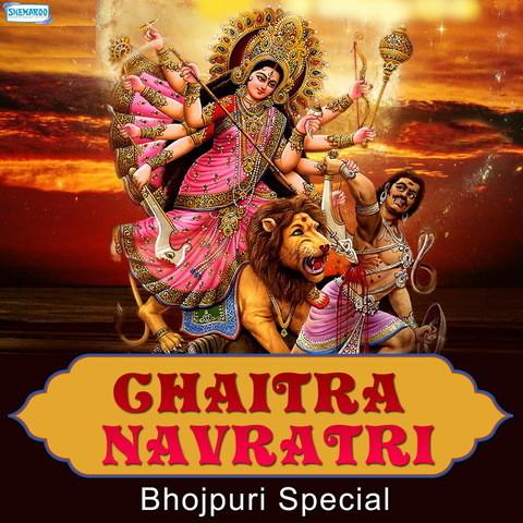 bhojpuri pachra mp3 song