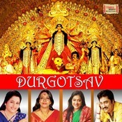 Navdurga Song