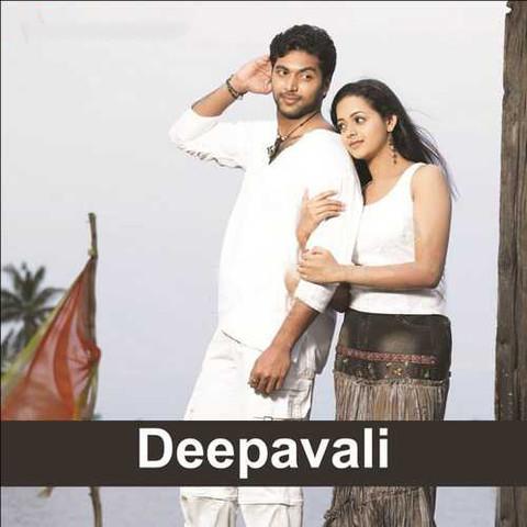 diwali tamil movie songs download 2015