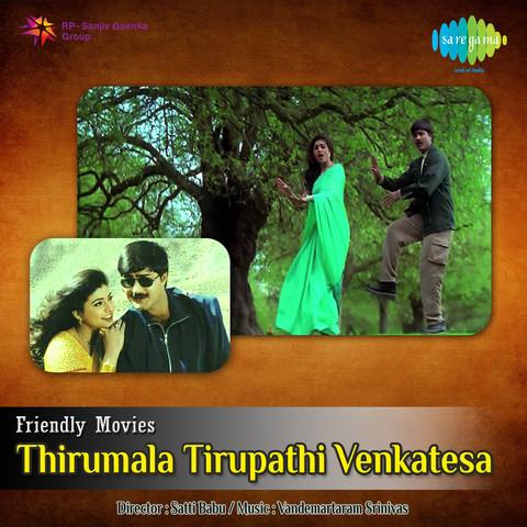 Tirupathi tamil movie mp3 songs : Phoenix west valley movies