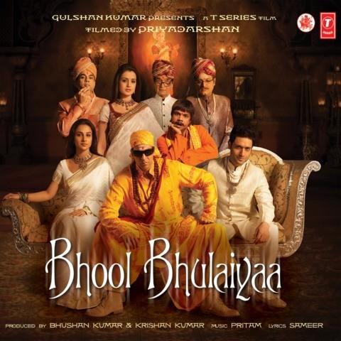 Bhool bhulaiyaa mp3 songs download, www. Songaction. In.