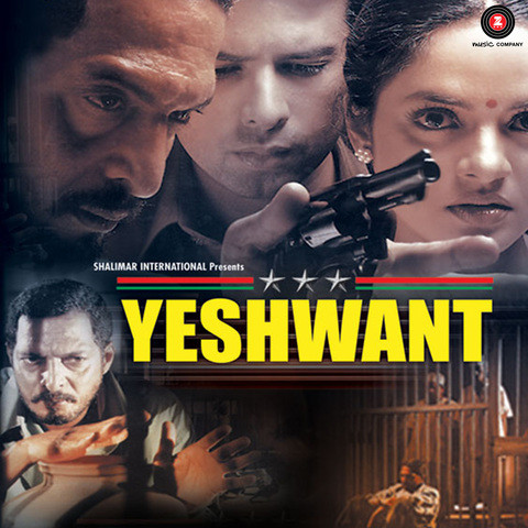 Ek machhar lyrics | yeshwant (1997) songs lyrics | latest hindi lyrics.