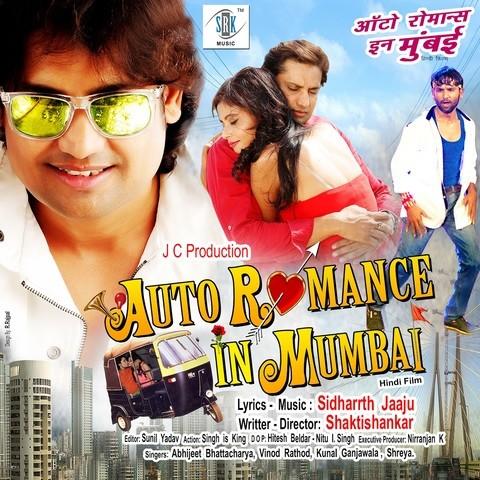 hindi movie Mp3 - Mera Pehla Pehla Pyaar songs free download