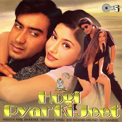 Tere pyar mein 3gp mp4 hd video free download.