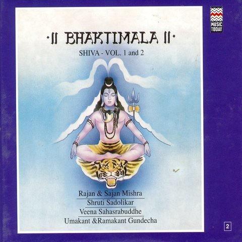 Shiv Tandav Stotra Song Download Mp3 Song