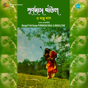 Folk Songs Of Bengal Vol 2