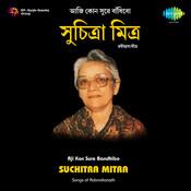 Aji Kon Sure Bandhiba - Tagore Songs By Suchitra Songs