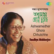 Ashwamedher Ghora Chhutchhe Sandhya