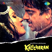 Kalicharan Songs
