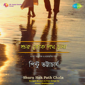 Shuru Hok Path Chala Songs