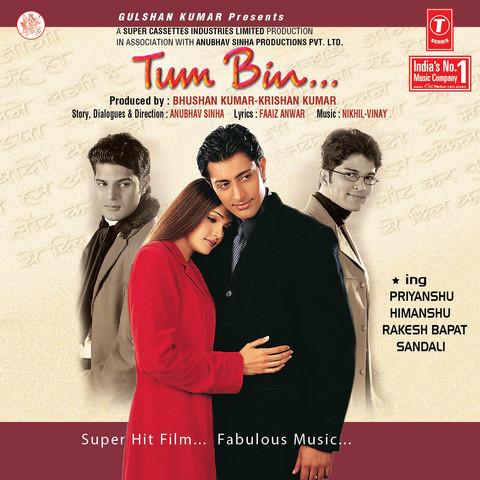 hindi film Trishna mp3 songs download