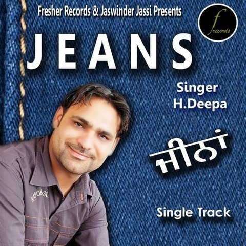 jean song download
