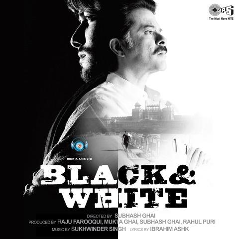 black and white peer manava mp3
