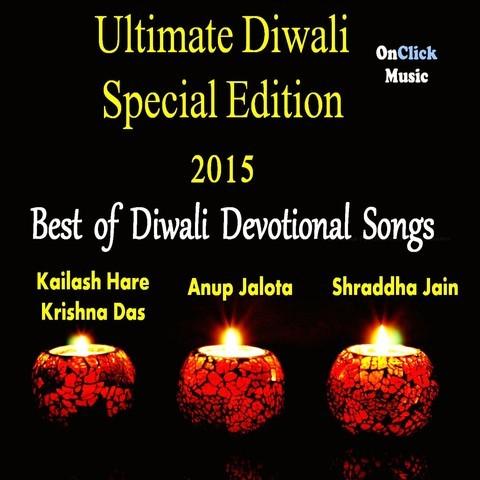 Reham Kijiye Sai Reham Kijiye Sai MP3 Song Download- Best of Diwali