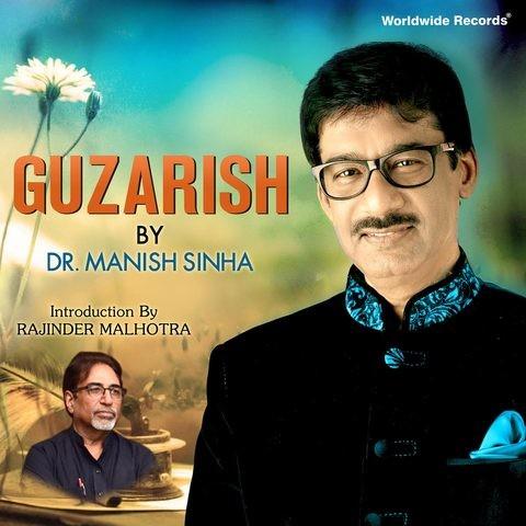 Guzarish mp3 ringtone free download