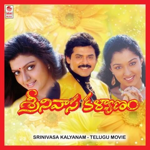 Srinivas Kalyan Kannada Movie