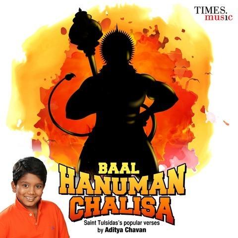 Baal Hanuman Chalisa MP3 Song Download- Baal Hanuman Chalisa Baal