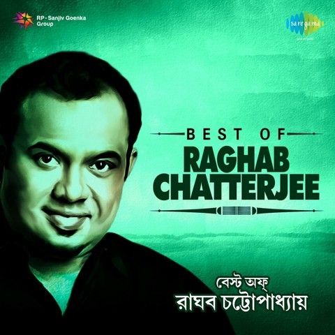 Chand Keno Aase Na MP3 Song Download- Best of Raghab