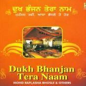 Dukh Bhajan Tere Naam