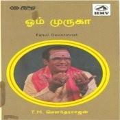 T M Sounderarajan Tamil Dev
