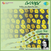 Legends - Suchitra Mitra Vol 3