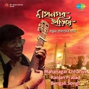 Mahanagar Chhariye - Ranjan Prasad