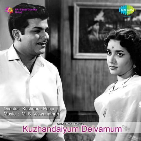 Kuzhandaiyum deivamum  disney wiki  fandom powered by