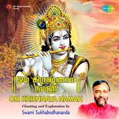 Om Krishnaya Namaha Tamil