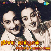 Nischayathamboolam Songs