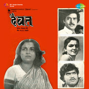 Daivat Songs