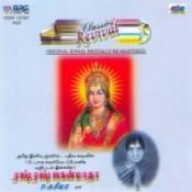 Rev Raksha Raksha Jaganmatha