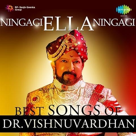 Kannada songs MP3