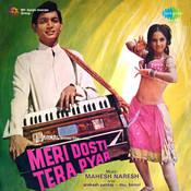 Aaj Bhadakti Aag Hai Dil Men Song