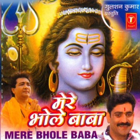 Bhole Baba Mp3 Song Download Video