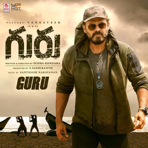 Guru (2007) MP3 Songs