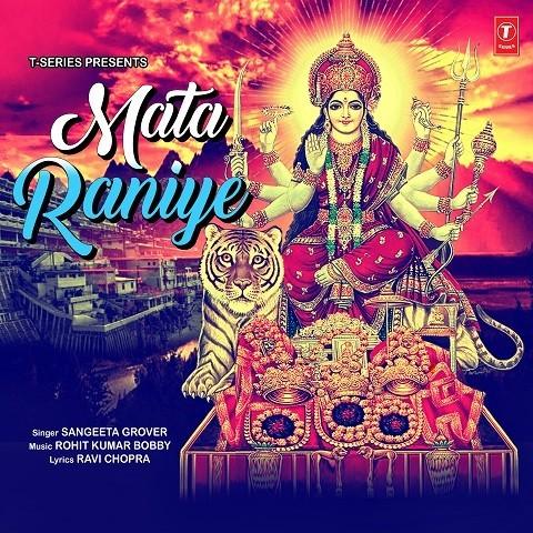 Rohit Kumar Name Ringtone Download crop_480x480_1490180691_1875802