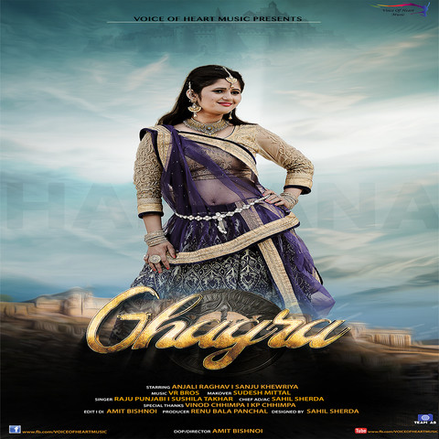 Ghagra MP3 Song Download- Ghagra Ghagra Haryanvi Song by
