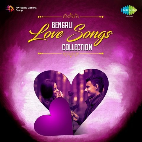 2441139 - Bela Bose MP3 Song Download- Bengali Love Song