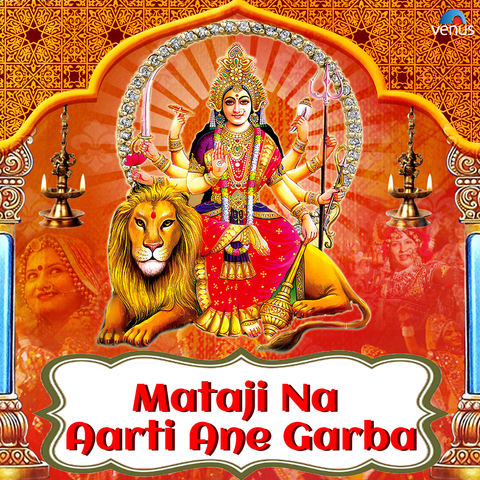Navratri Special Mp3 Songs Mp3 Songs Download